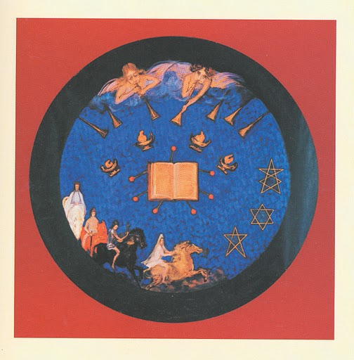 Spiritual Science is Practical: Seven Occult Seals